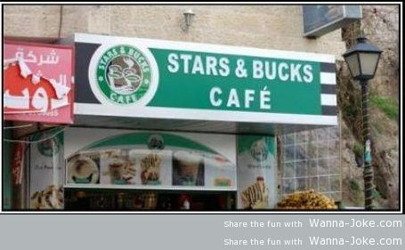 starbucks fake