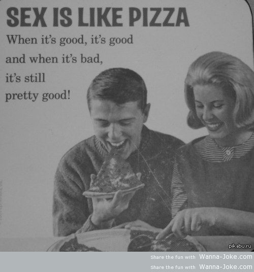 sex-is-like-a-pizza