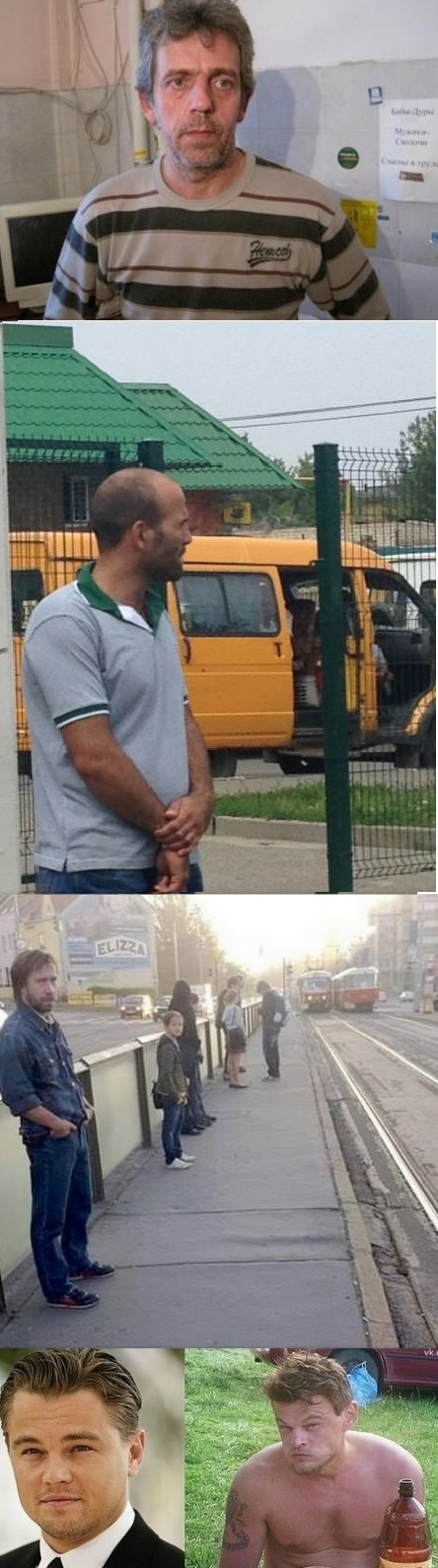 funny-pictures-celebs-russia