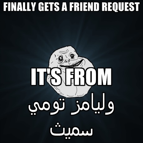 funny-pictures-forever-alone-friend-request