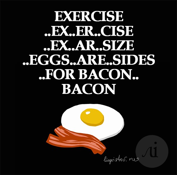 funny picture exercise bacon evening jokes (20 pics)