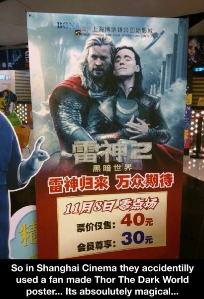 funny-picture-thor-loki-poster-shanghai