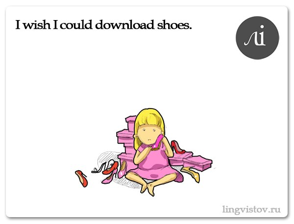 funny-picture-girls-download-shoes