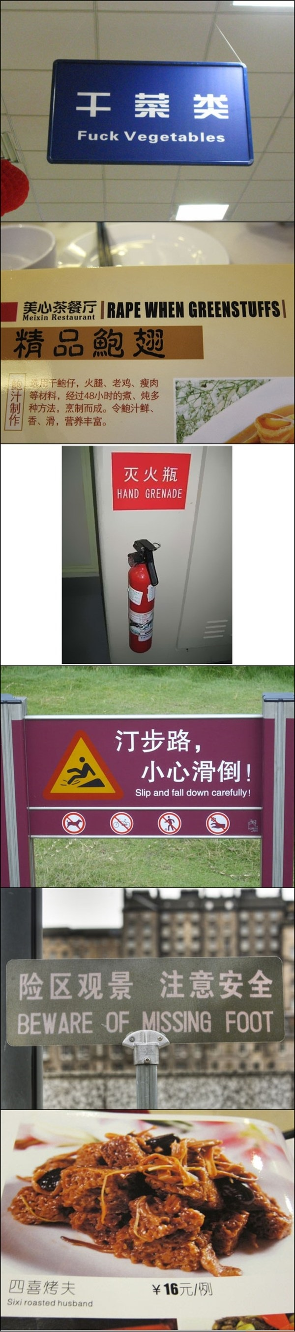 funny-picture-china-sign-compilation