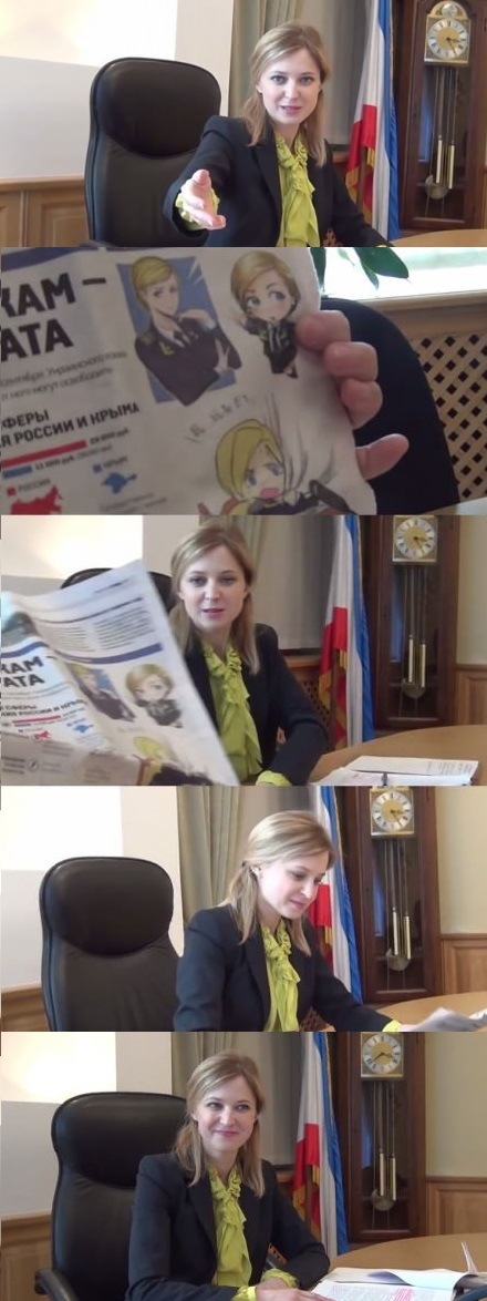 Poklonskaya approves