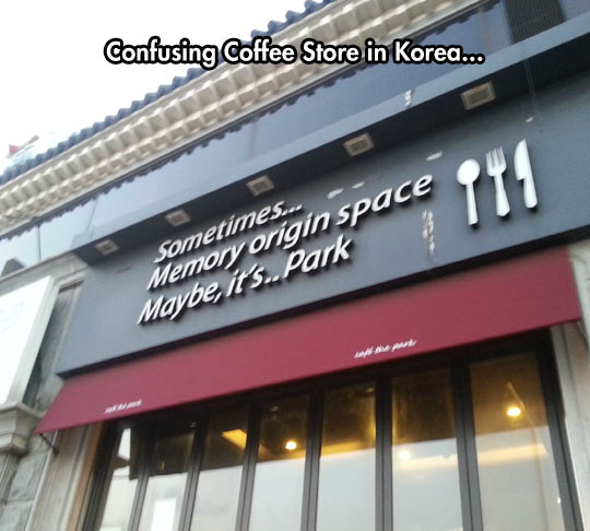 wanna-joke-confusing-title-coffee-shop-Asian