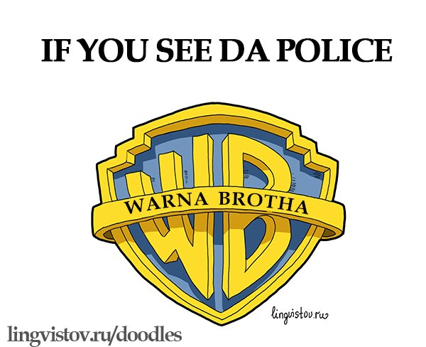 funny-picture-warner-bros-police