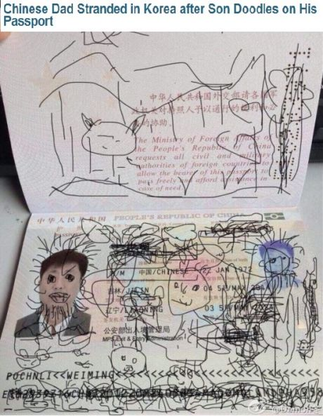funny-picture-passport-kid-drawing