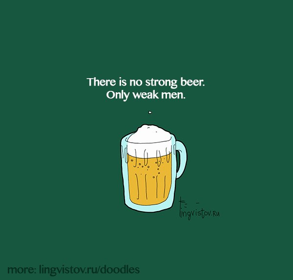 funny-strong-beer-weak-men