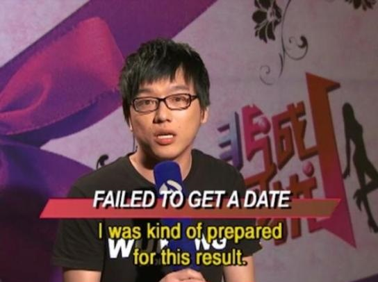 funny-date-fail-result