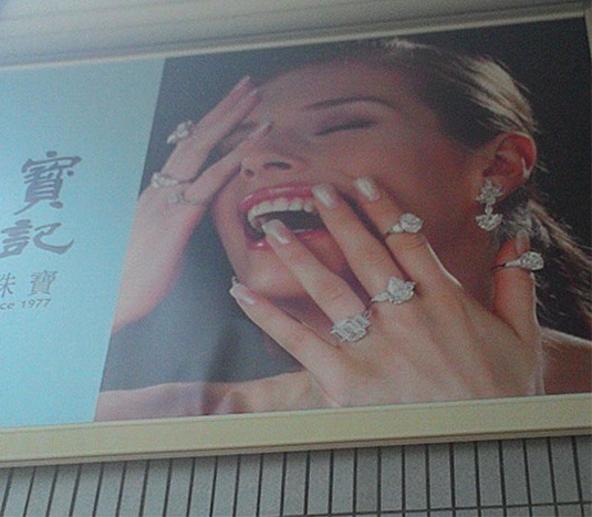 funny-woman-ad-diamonds-happy