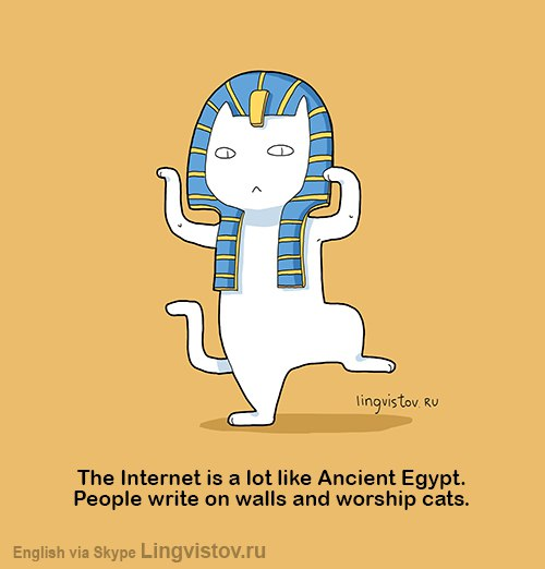 cats-internet-ancient-egypt