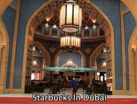 starbucks-dubai-fancy-expensive