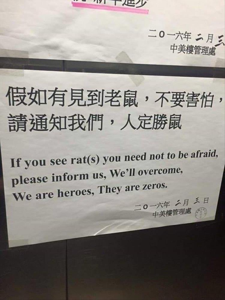 rats-sign-chinese-heroes